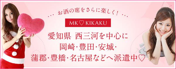 ★ホームページリニューアル★
